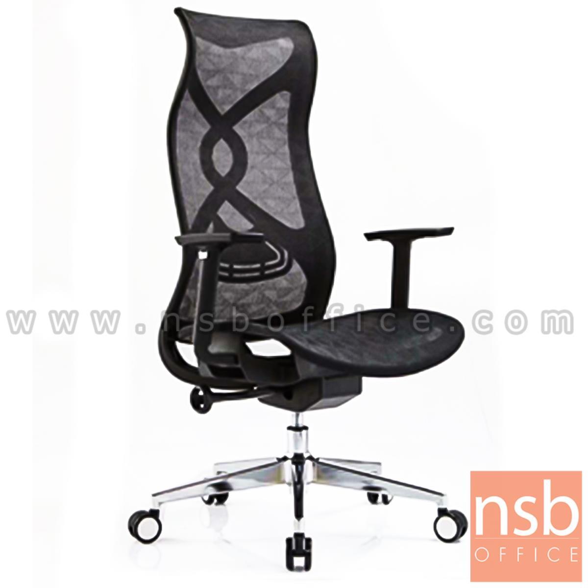 B28A128:เก้าอี้ผู้บริหารหลังเน็ต รุ่น Optimus (ออพติมัส)  โช๊คแก๊ส ก้อนโยก ขาเหล็กชุบโครเมี่ยม