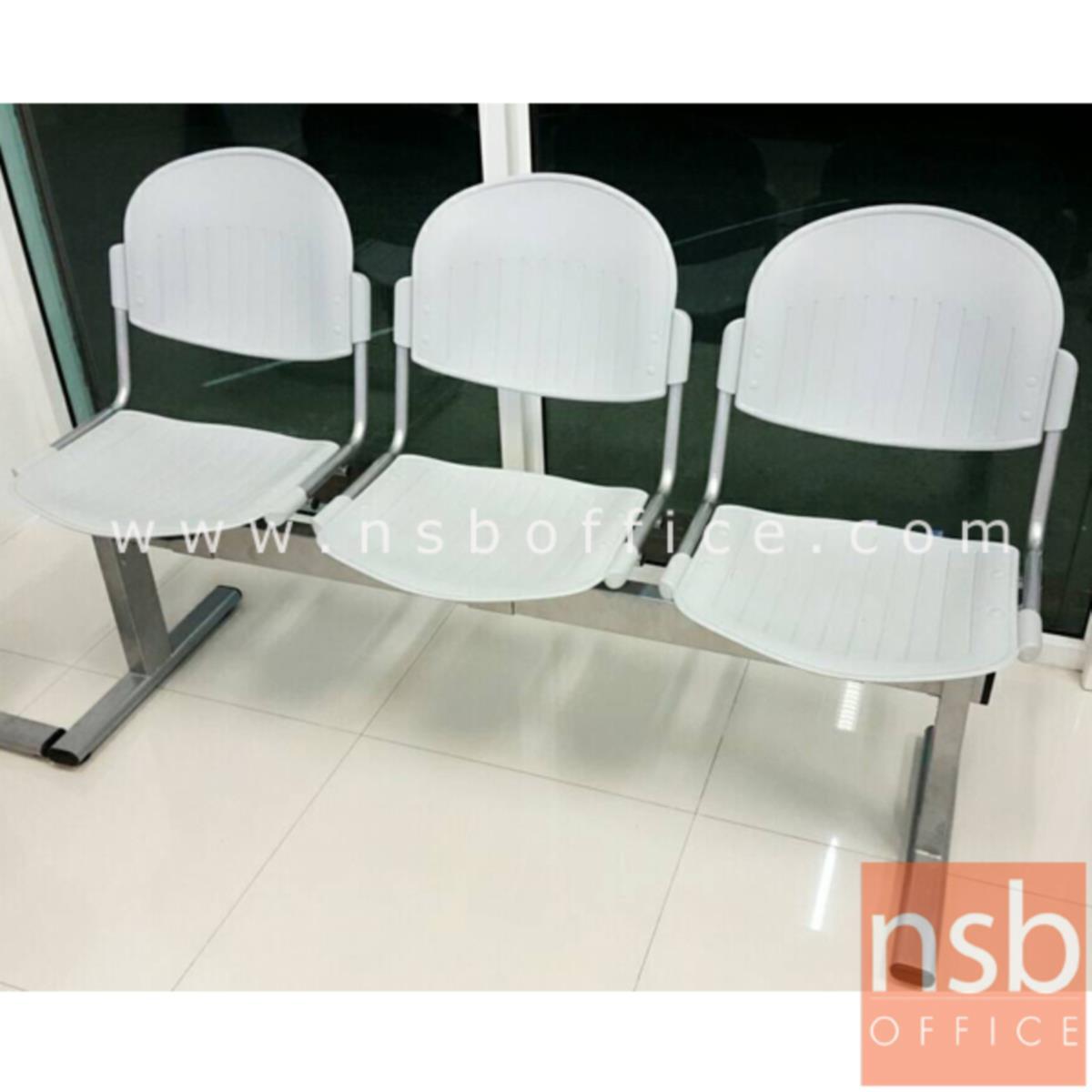 เก้าอี้นั่งคอยเฟรมโพลี่ รุ่น B856 2 ,3 ,4 ที่นั่ง ขนาด 102W ,158W ,212W cm. ขาเหล็ก