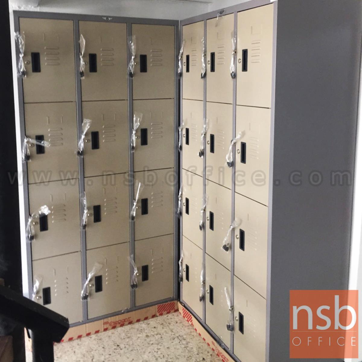 ตู้ล็อกเกอร์ 12 ประตู  รุ่น Seth (เซธ)  ขนาด 91W*45D*182H cm.