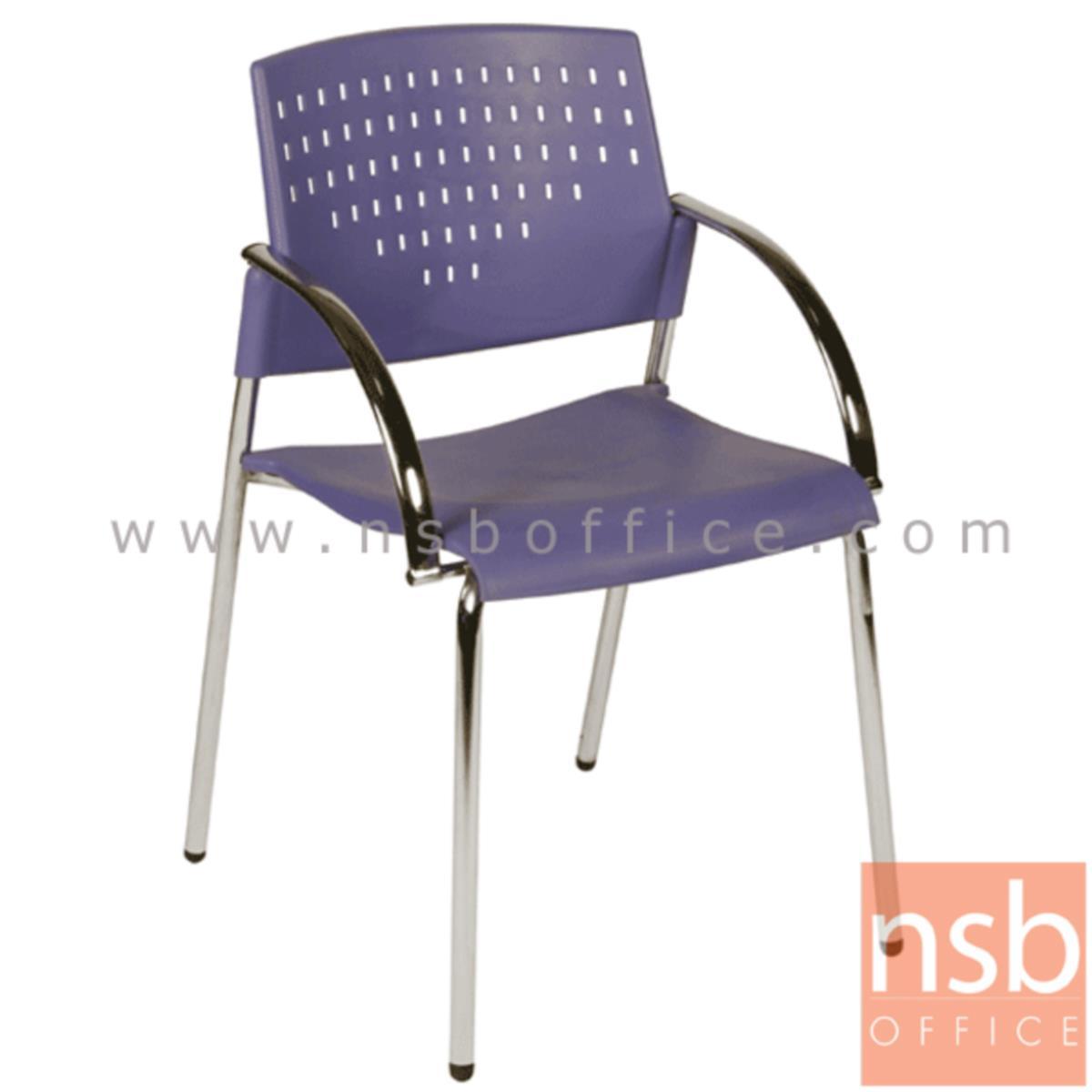 B05A040:เก้าอี้อเนกประสงค์เฟรมโพลี่  รุ่น A4-51  ขาเหล็กชุบโครเมี่ยม