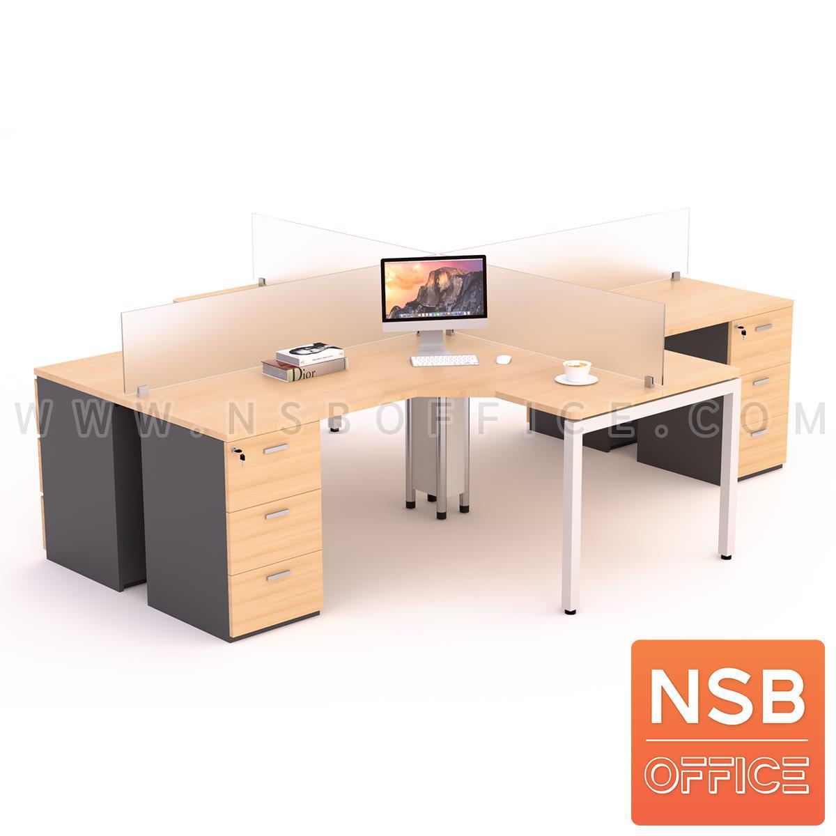 A27A037:โต๊ะทำงานกลุ่มตัวแอล 4 ที่นั่ง  พร้อมลิ้นชัก 3 ลิ้นชัก ขาเหล็กกล่อง