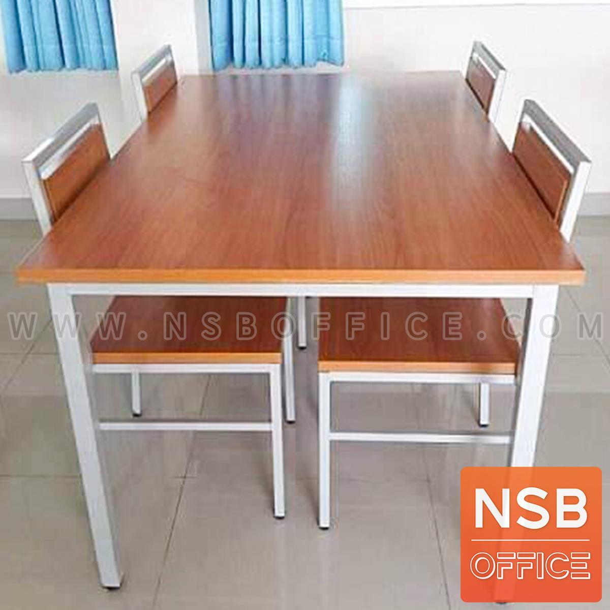 A17A096:ชุดโต๊ะและเก้าอี้นักเรียนไม้ รุ่น Sunshine (ซันไชน์) ขนาด 120W, 150W cm. พร้อมเก้าอี้