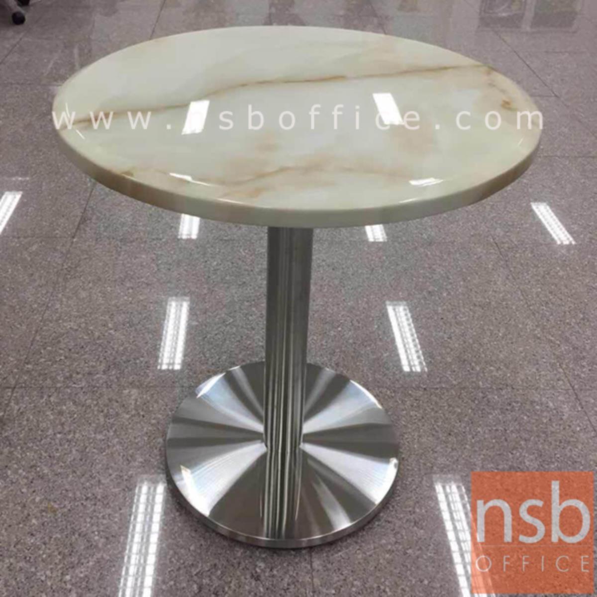 A14A203:โต๊ะหน้าหินอ่อน รุ่น Jack Gilford (กิลฟอร์ด) ขนาด 70W cm.  โครงขาสแตนเลส