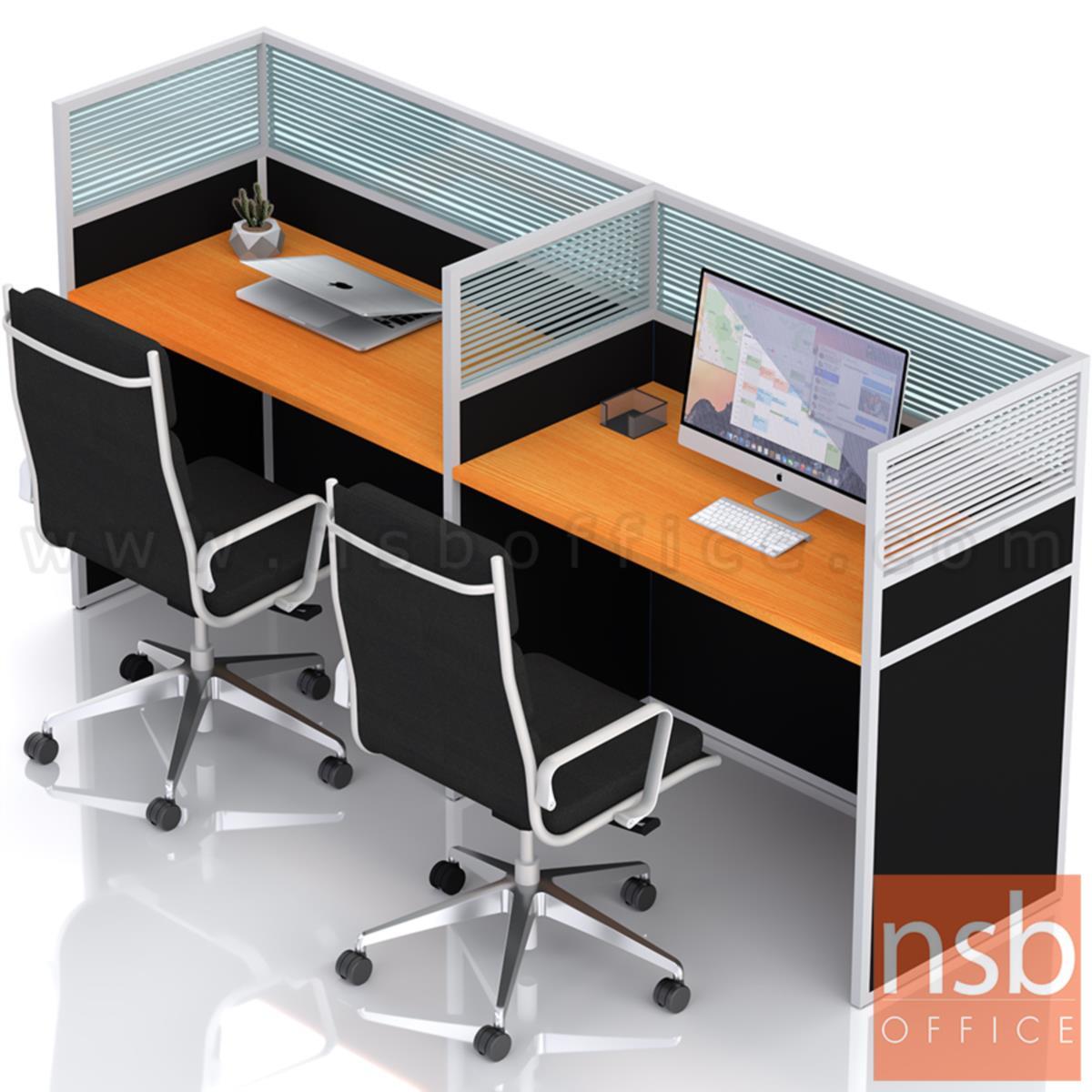 A04A081:ชุดโต๊ะทำงานกลุ่ม 2 ที่นั่ง  ขนาดรวม 246W*62D cm. พร้อมพาร์ทิชั่นครึ่งทึบครึ่งกระจกขัดลาย