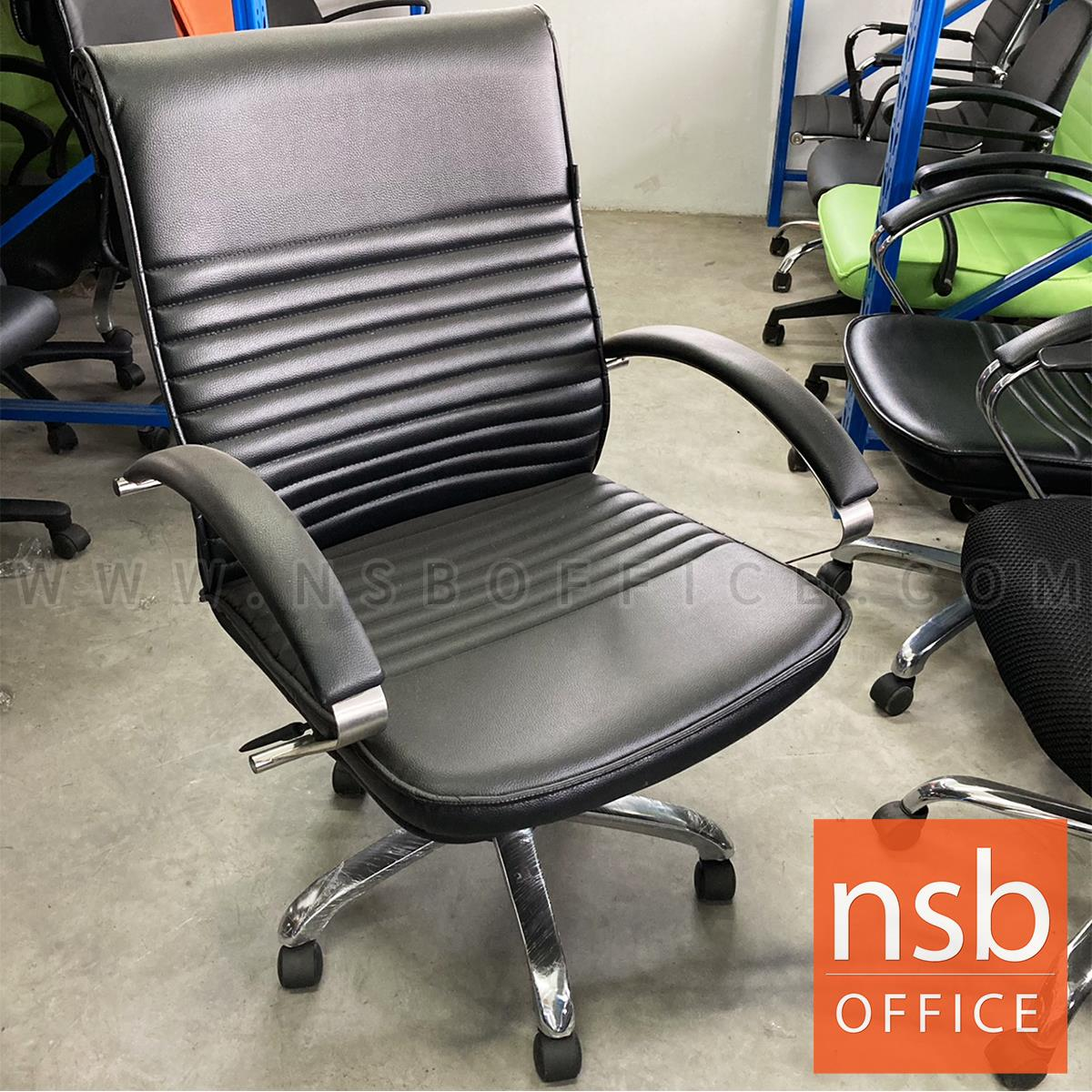 L02A373:เก้าอี้สำนักงาน   โช๊คแก๊ส ขาเหล็กชุบโครเมี่ยม