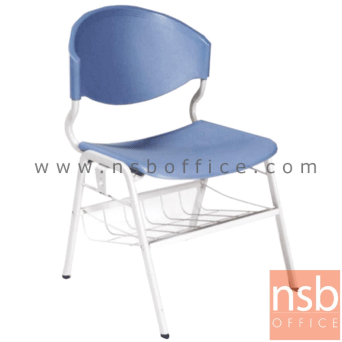 B05A034:เก้าอี้อเนกประสงค์เฟรมโพลี่ รุ่น TD-780  มีตะแกรงล่าง มีที่เกี่ยวด้านข้าง ขาเหล็ก