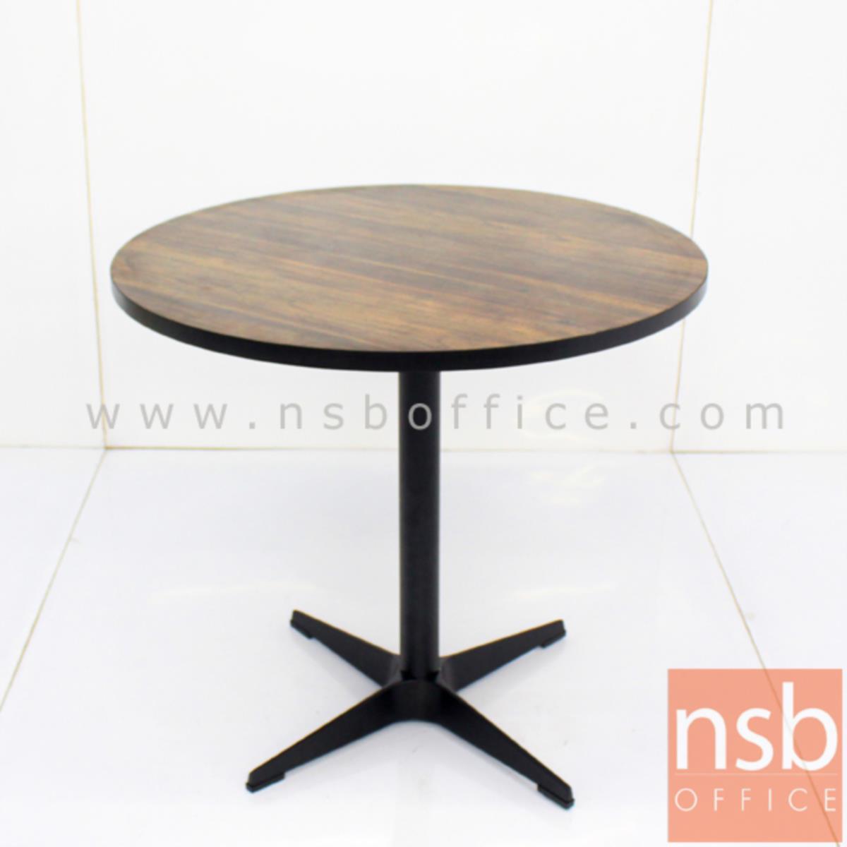 โต๊ะบาร์ COFFEE รุ่น Lovisa (โลวิซา)  ขนาด 60Di ,70Di ,60W ,70Wcm.  ขาสี่แฉกแบบเรียบ