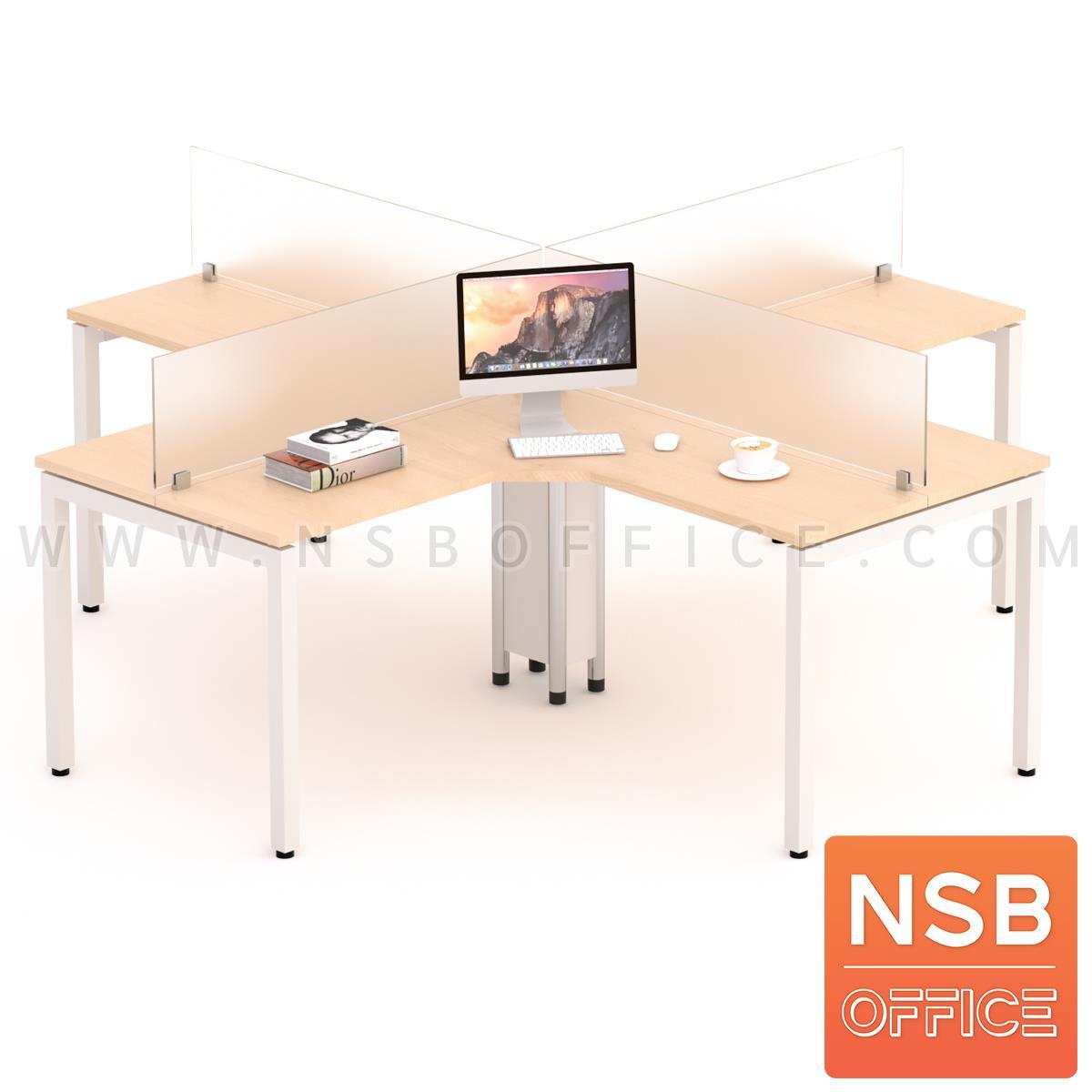 โต๊ะทำงานกลุ่มตัวแอล 4 ที่นั่ง  ขนาด 240W*240D cm. ขาเหล็กกล่อง