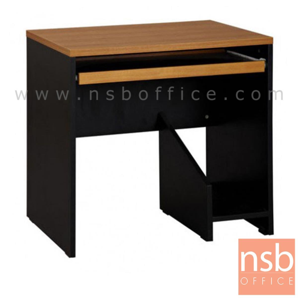 A02A018:โต๊ะคอมพิวเตอร์  รุ่น Bongiovi (บอนโจวี) ขนาด 80W ,100W cm.  พร้อมที่วางซีพียู เมลามีน