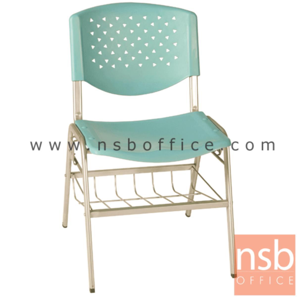 B05A042:เก้าอี้อเนกประสงค์เฟรมโพลี่ รุ่น A336-726  มีตะแกรงวางของ ขาเหล็ก