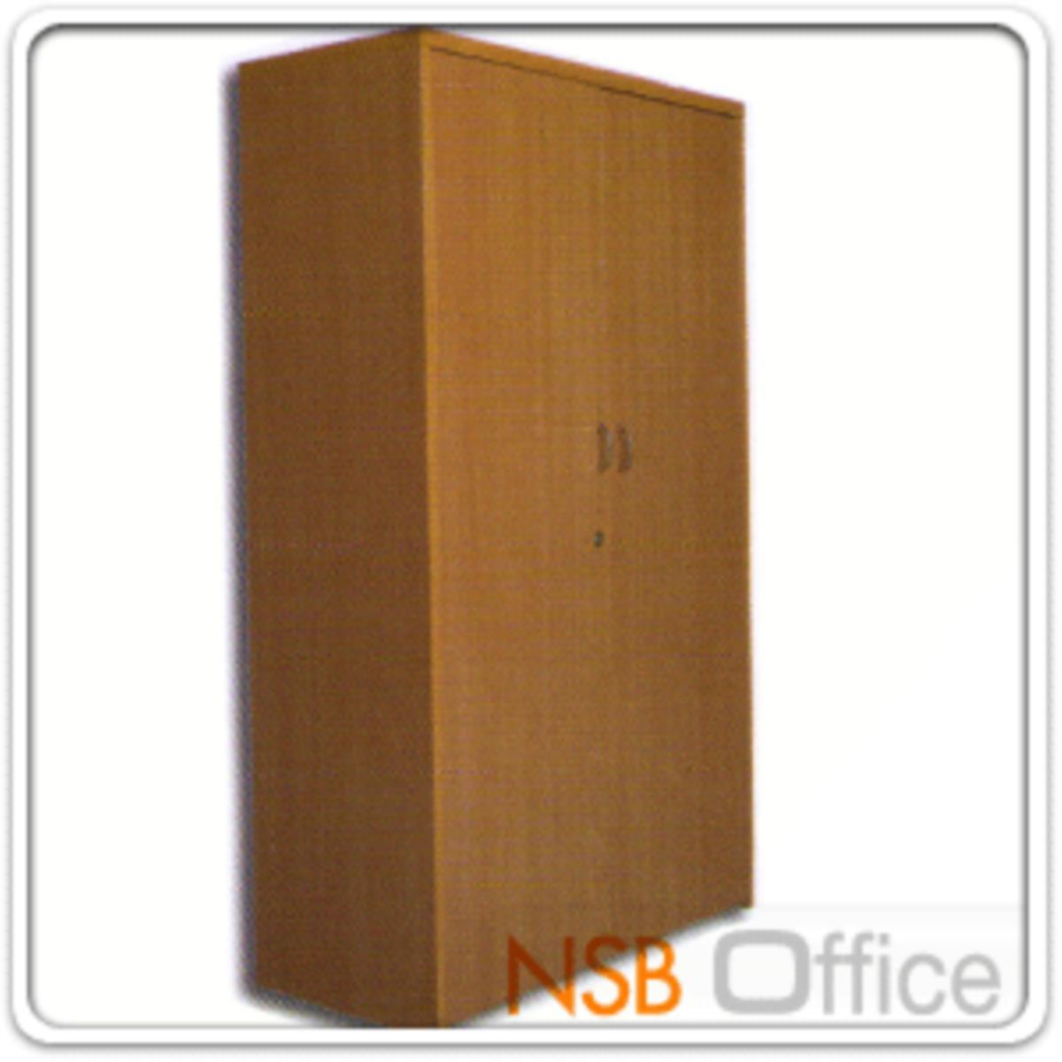 ตู้เอกสาร สูง 160 cm. 2 บานเปิดทึบ รุ่น Londinium (ลอนดีนิอุม)  เมลามีน