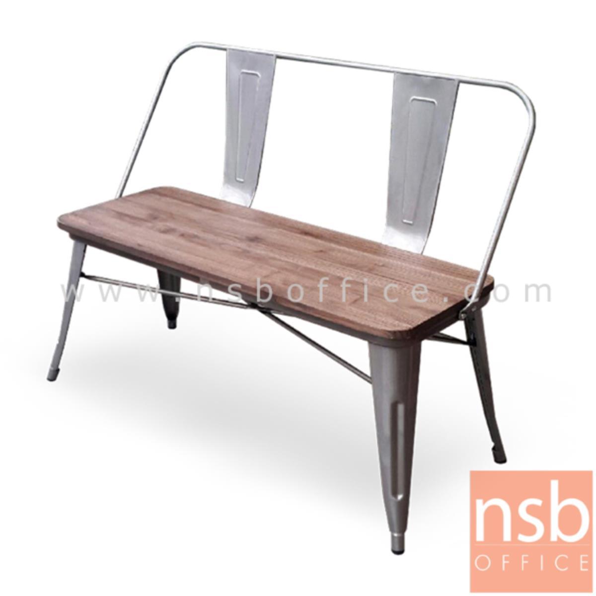 G08A243:เก้าอี้สนามโมเดิร์นโครงเหล็ก  รุ่นGMP-9289  ที่นั่งไม้