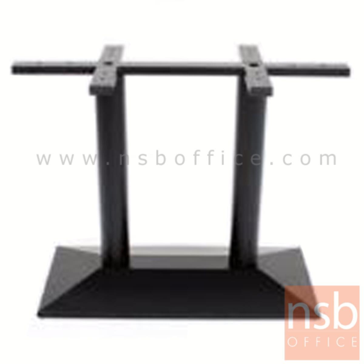 A14A214:ขาโต๊ะบาร์ รุ่น H-ICF48  ขาทรงพีระมิด
