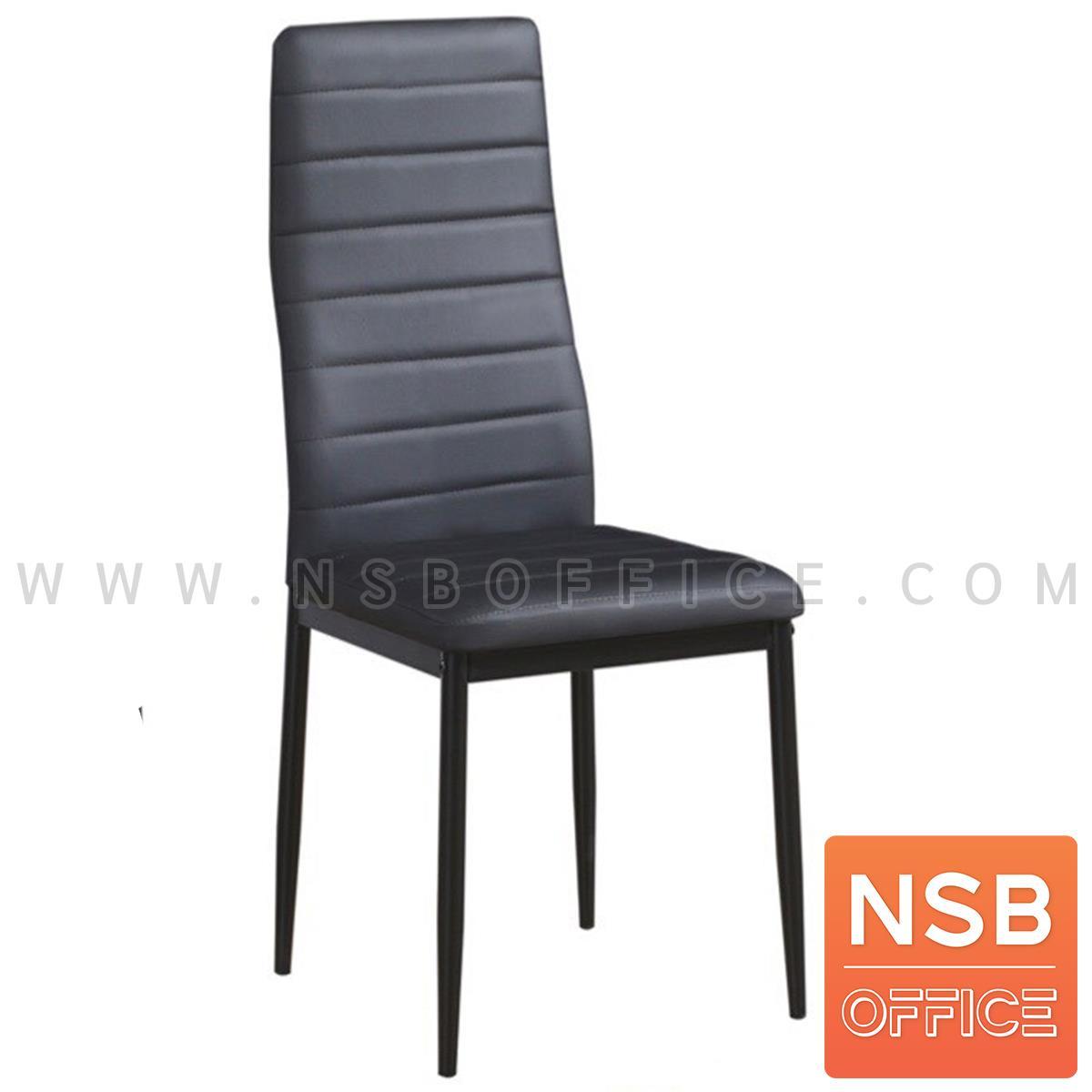 B22A198:เก้าอี้รับประทานอาหาร รุ่น Cather (คาเธอร์)  หุ้มหนังเทียม ขาเหล็กสีดำ