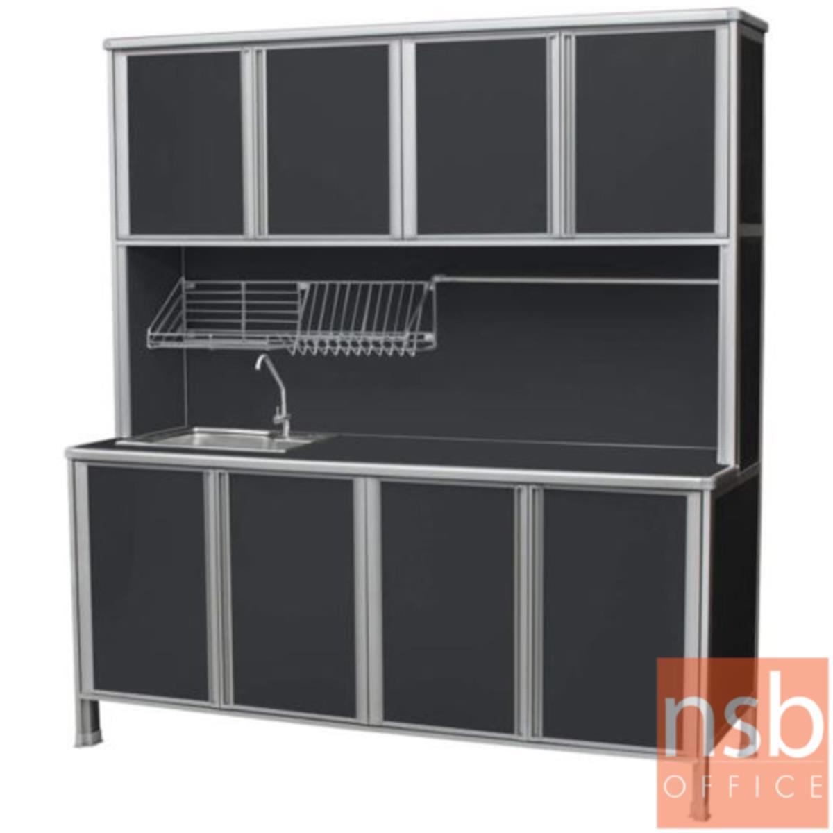 K09A012:ตู้ครัวอลูมิเนียมมีอ่างซิงค์ 1 หลุม พร้อมตู้ต่อบน กว้าง 198.5 CM. รุ่น KCS1-PM1
