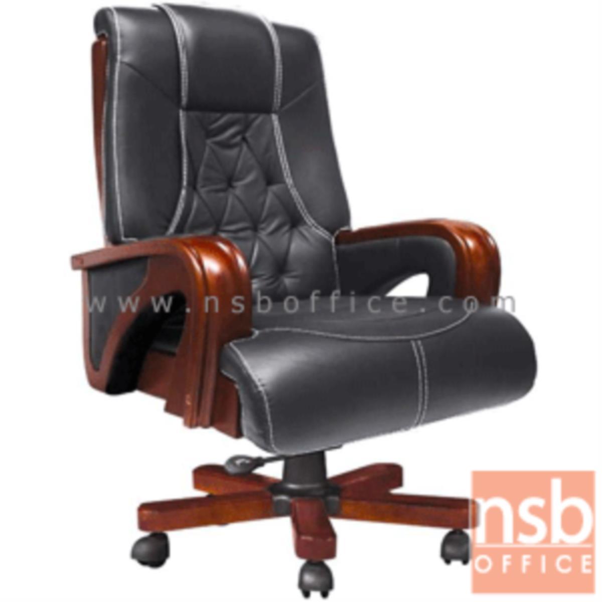 B25A065:เก้าอี้ผู้บริหารหนังแท้ รุ่น Ferrell (เฟอร์เรล)  โช๊คแก๊ส มีก้อนโยก ขาไม้
