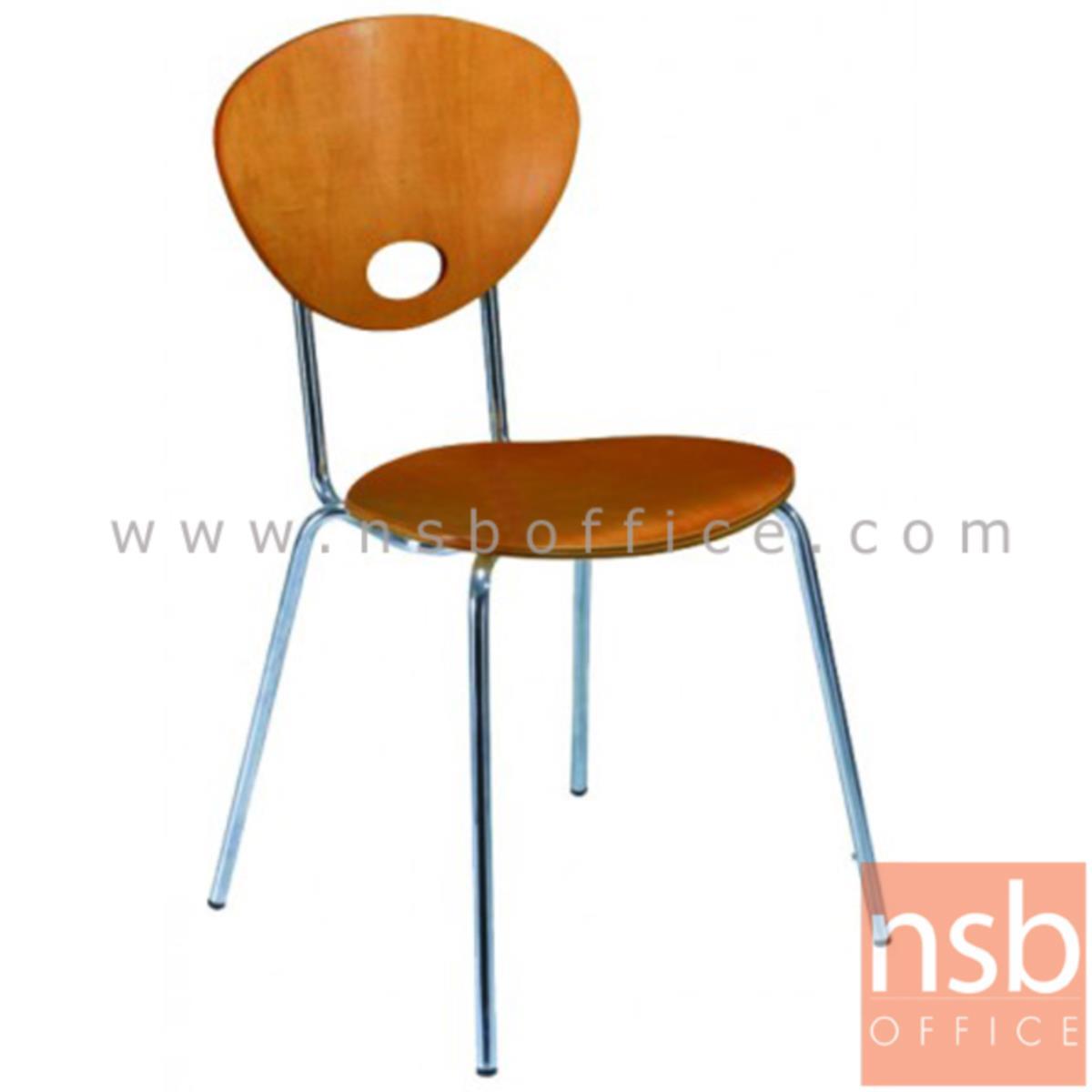 B20A035:เก้าอี้อเนกประสงค์ไม้วีเนียร์ดัด รุ่น Chandler (แชนด์เลอร์)  ขาเหล็กชุบโครเมี่ยม