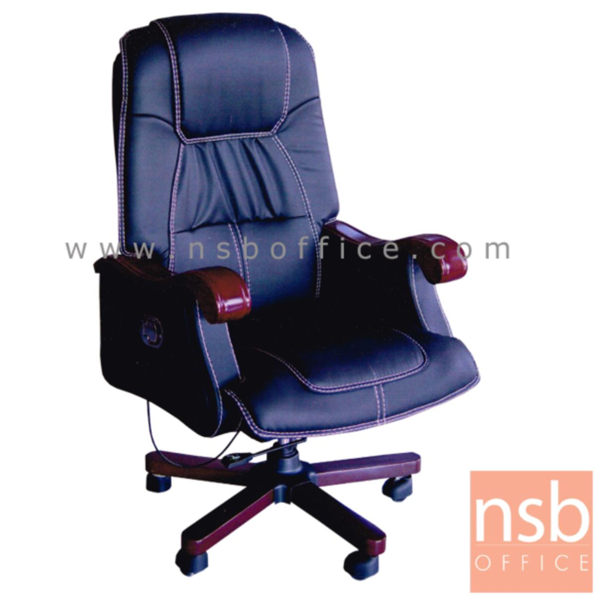 B25A078:เก้าอี้ผู้บริหารหนังเทียม รุ่น Malkovich (มัลโควิช)   โช๊คแก๊ส มีก้อนโยก ขาไม้
