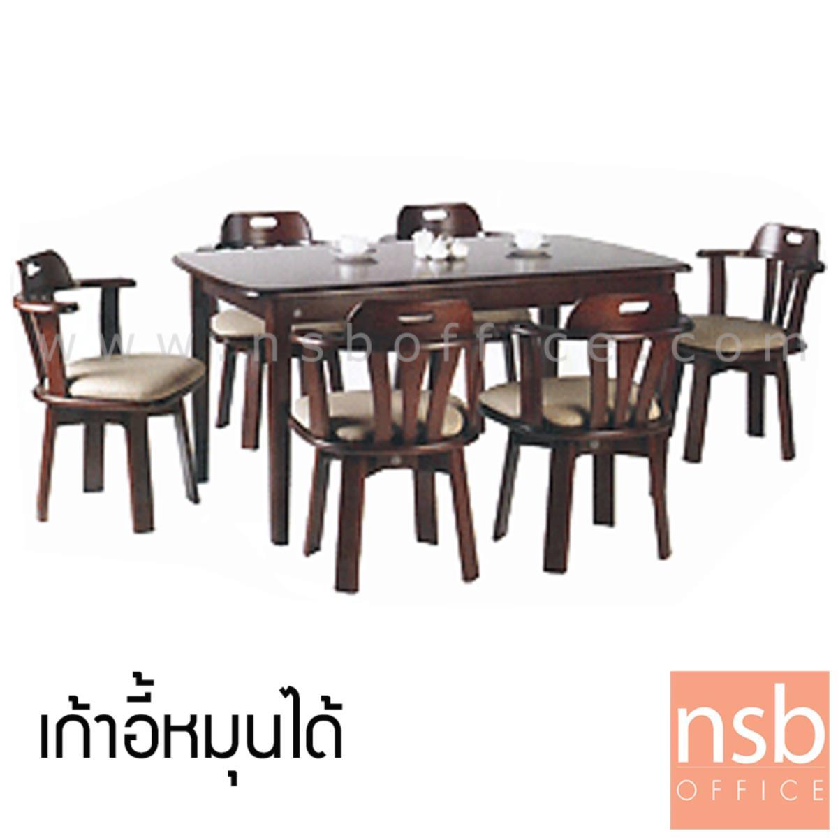 G14A032:ชุดโต๊ะรับประทานอาหารหน้าไม้ยางพารา 6 ที่นั่ง รุ่น SUNNY-21 ขนาด 150W cm. พร้อมเก้าอี้