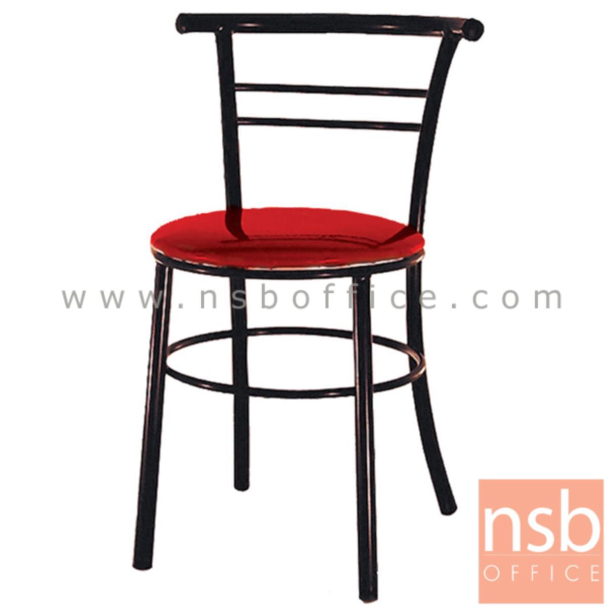 B20A086:เก้าอี้อเนกประสงค์ รุ่น Bertie (เบอตี้)  ขาเหล็กพ่นดำ