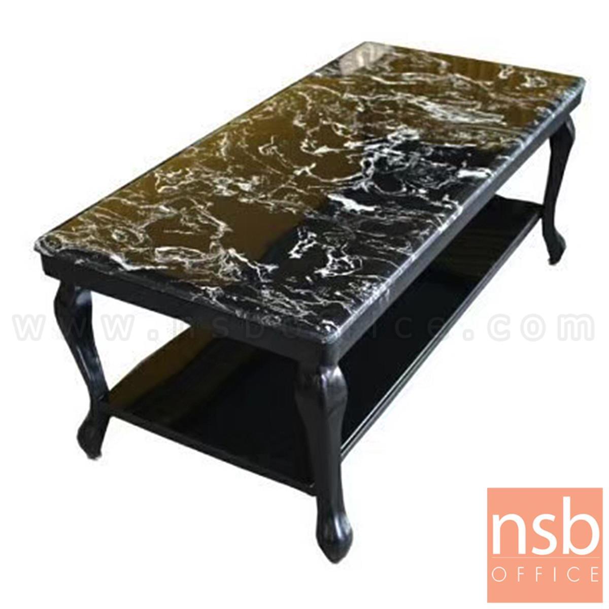 B13A294:โต๊ะกลางหน้าหินอ่อน รุ่น Majesty (มาเจสตี้) ขนาด 110W cm. ขาเหล็ก