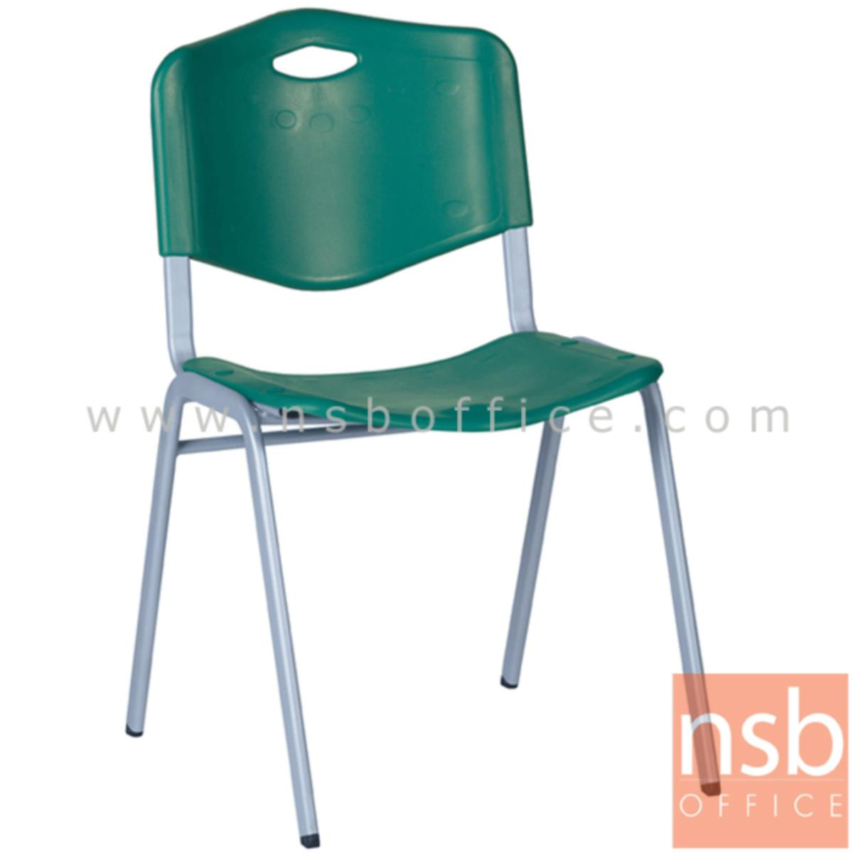 B05A056:เก้าอี้อเนกประสงค์เฟรมโพลี่ รุ่น B218-318  ขาเหล็กพ่นสีเทา
