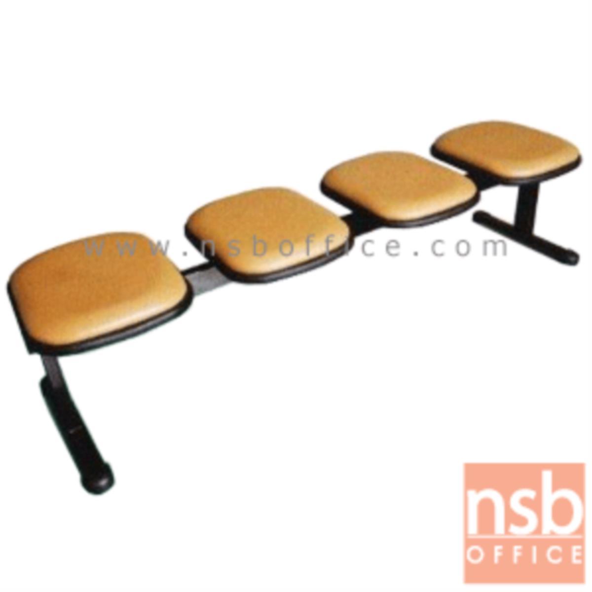 B06A097:เก้าอี้นั่งคอยหุ้มหนังเทียม รุ่น Starscream (สตาร์สครีม) 2 ,3 ,4 ที่นั่ง ไม่มีพนักพิง ขาเหล็ก