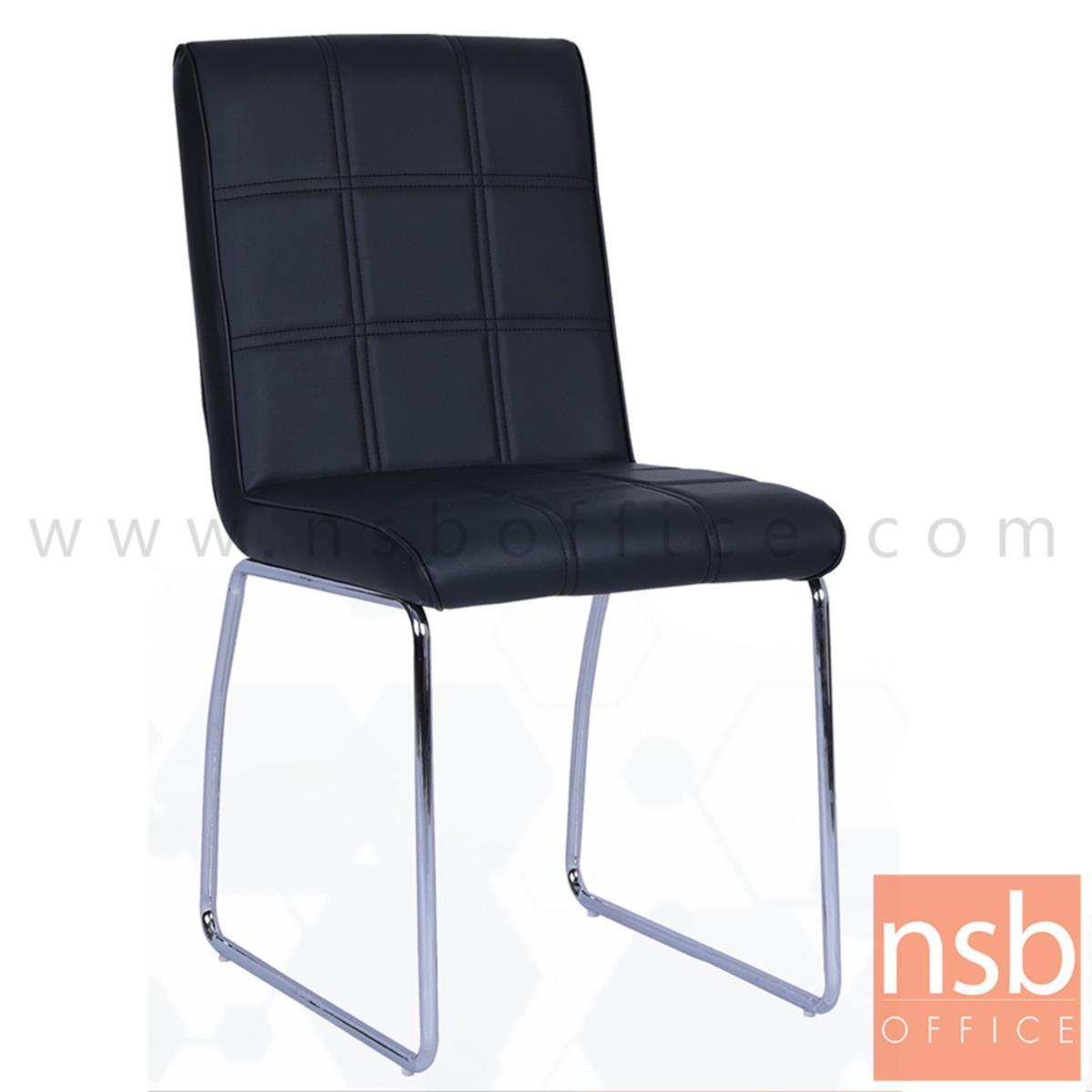 B04A194:เก้าอี้รับแขกตัวยูหุ้มหนัง รุ่น Houghton (ฮอตัน)  ขาเหล็กชุบโครเมี่ยม