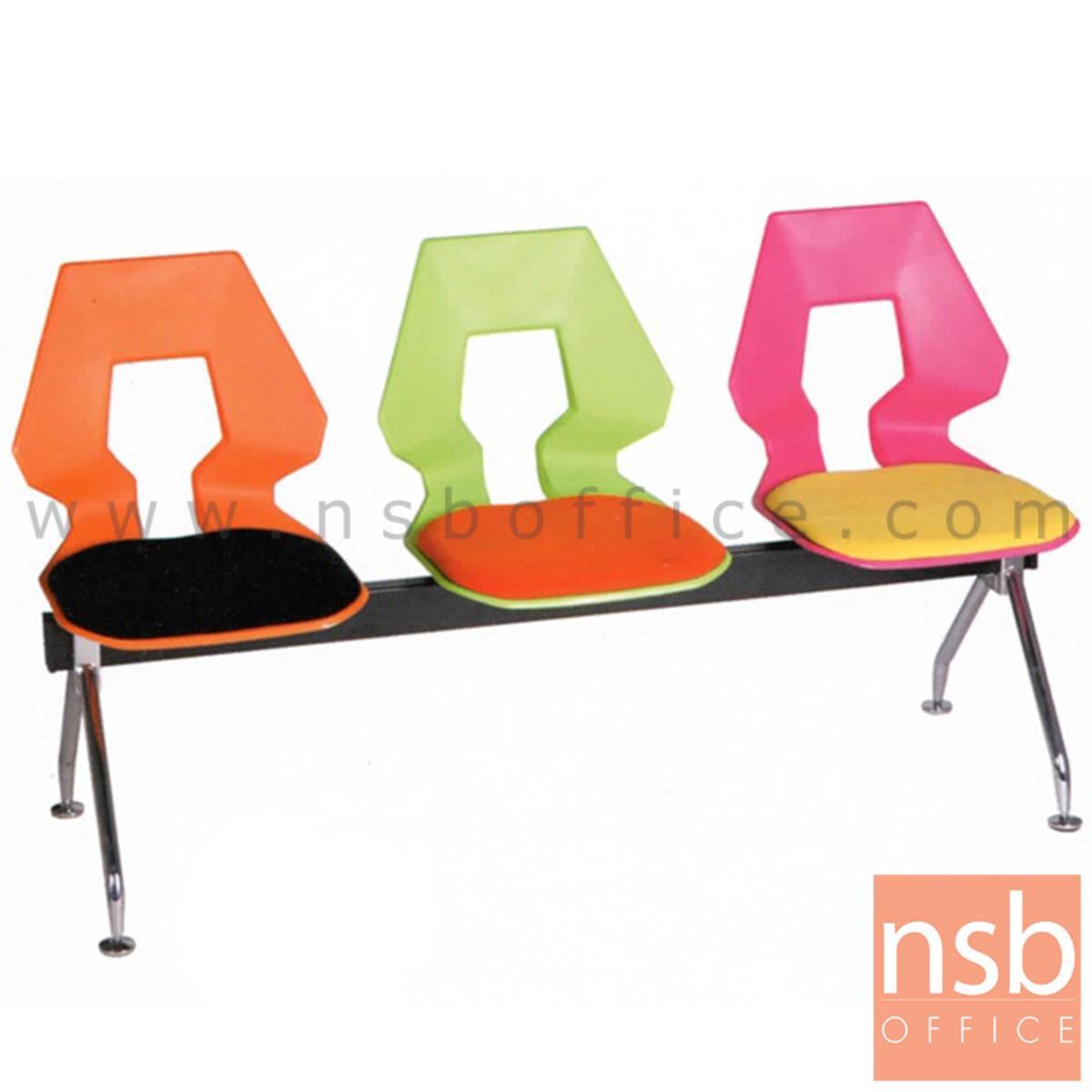 B06A086:เก้าอี้นั่งคอยเฟรมโพลี่หุ้มเบาะ รุ่น Neverland (เนเวอร์แลนด์) 2 ,3 ,4 ที่นั่ง ขนาด 92W ,143W ,194W cm. ขาเหล็ก