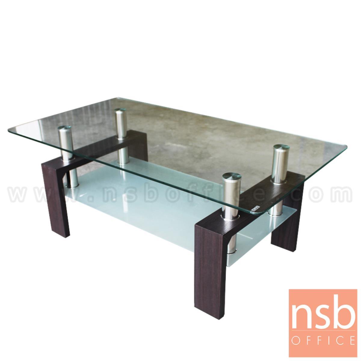 B13A193:โต๊ะกลางกระจก รุ่น Sherrod (เชอร์ร็อด) ขนาด 110W cm. ขาไม้