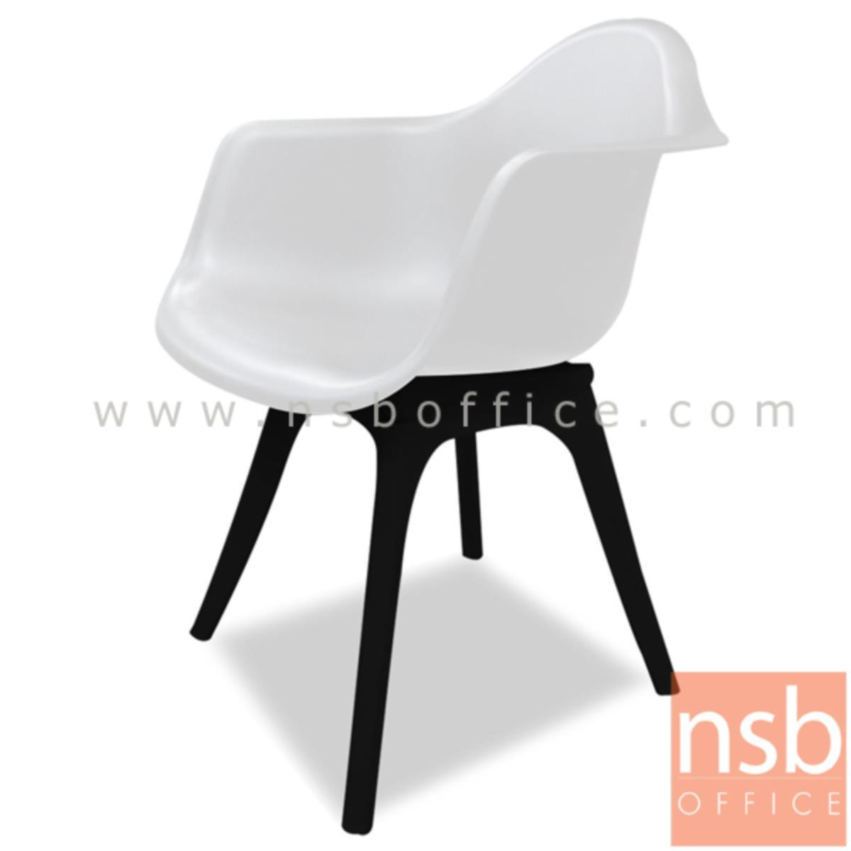 เก้าอี้โมเดิร์นพลาสติกสีสัน รุ่น Ruffina (รูฟิน่า) ขนาด 62.5W cm.
