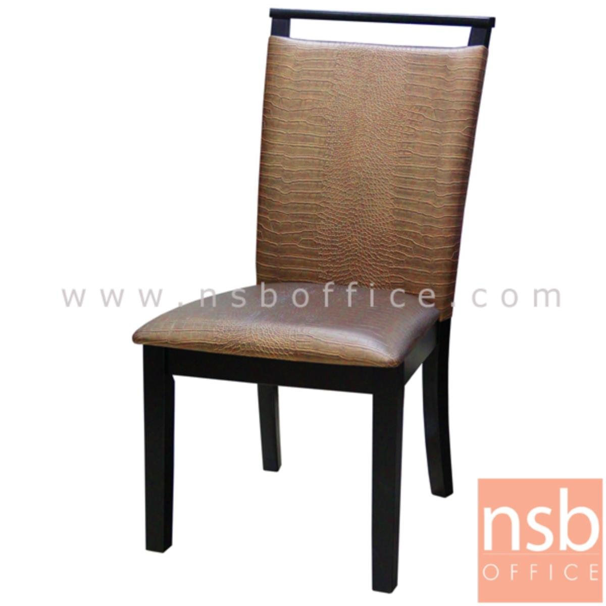 B22A122:เก้าอี้ไม้ที่นั่งหุ้มหนังเทียม รุ่น Bedingfield (เบดิงฟิลด์) ขาไม้