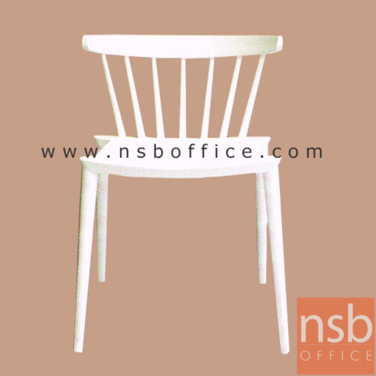 เก้าอี้โมดิร์นพลาสติกโพลี่(PP)ล้วน รุ่น PN-92174 ขนาด 51W cm.