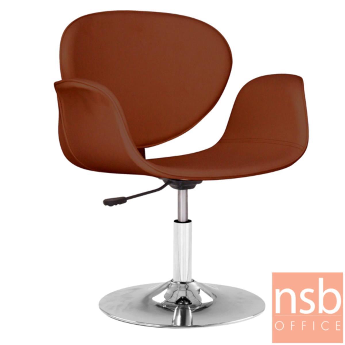 B22A004:เก้าอี้พักผ่อนหนังเทียม รุ่น Wilmington (วิลมิงตัน) ขนาด 70W cm. ขาจานชุบโครเมียม