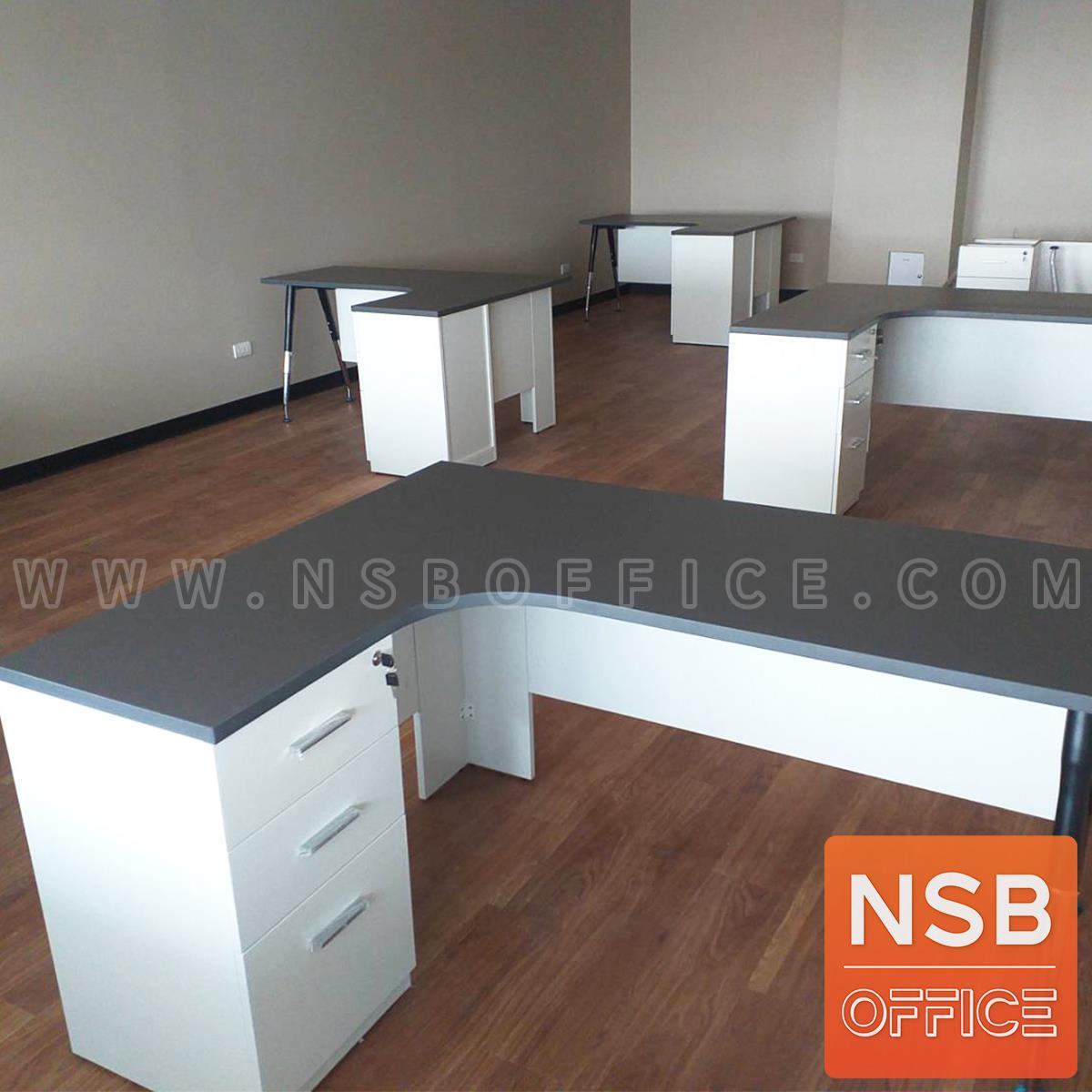 โต๊ะทำงานตัวแอลหน้าโค้งเว้า 3 ลิ้นชัก  ขนาด 150W1*120W2 ,150W2 cm.  ขาปลายเรียว