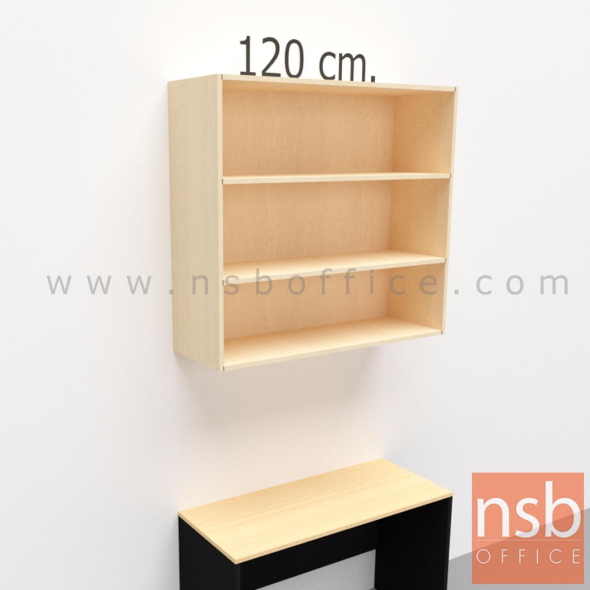 C06A057:ตู้แขวนลอย ช่องโล่ง 3 ช่องวางแฟ้ม รุ่น Pentz (เพนซ์) 80W ,120W ,150W*110H cm.  เมลามีน