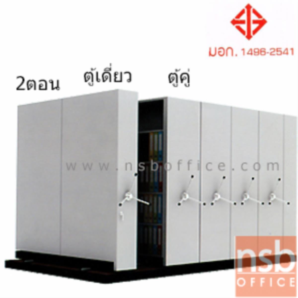 D02A009:ตู้รางเลื่อนแบบพวงมาลัย  2 ตอน  100+100D cm ขนาด 6, 8, 10, 12, 14, 16 ตู้ (มอก.1496-2541)