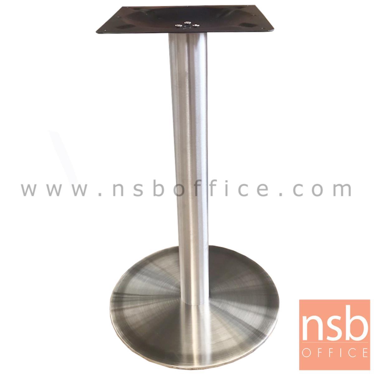 A14A216:ขาโต๊ะบาร์จานกลมแผ่นเรียบ สเตนเลส hairline