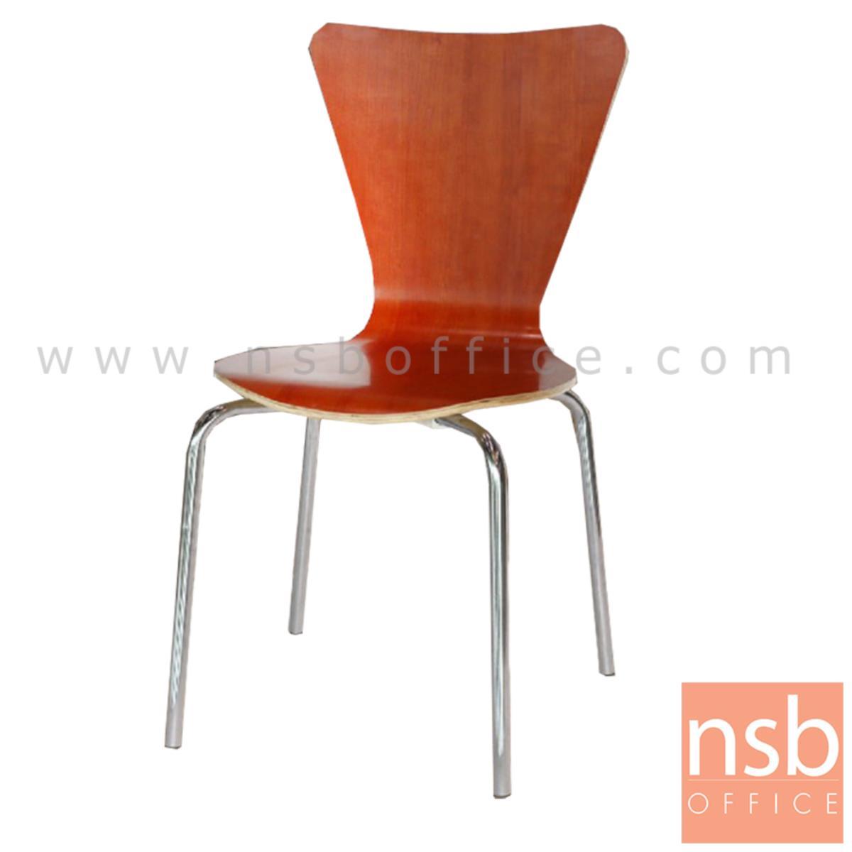 B20A006:เก้าอี้อเนกประสงค์ไม้วีเนียร์ดัด รุ่น Bassett (บาสเซตต์)  ขาเหล็กชุบโครเมี่ยม