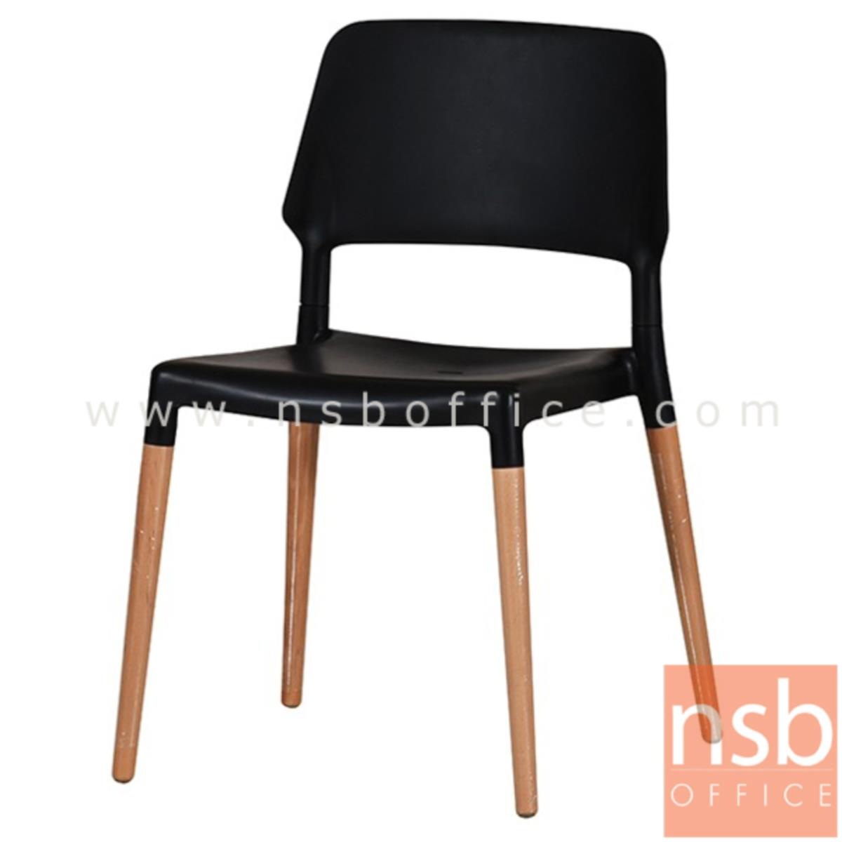 B29A208:เก้าอี้โมเดิร์นพลาสติกโพลี่ รุ่น Lockhart (ล็อกฮาร์ต) ขนาด 51.5W cm. ขาไม้สีบีช