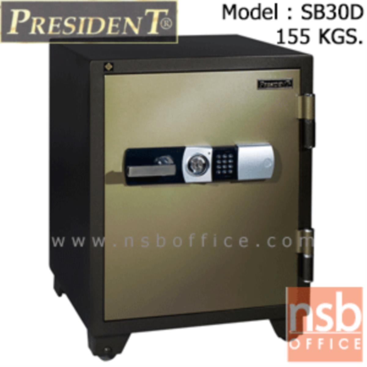 F05A014:ตู้เซฟนิรภัยชนิดดิจิตอล 155 กก. รุ่น PRESIDENT-SB30D มี 1 กุญแจ 1 รหัส (รหัสใช้กดหน้าตู้)