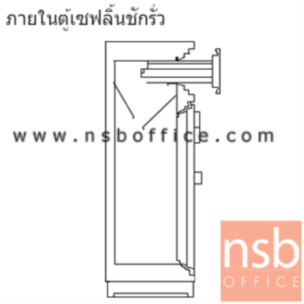 ตู้เซฟแคชเชียร์ 130 กก. รุ่น PRESIDENT-ND100  มี 1 กุญแจ 1 รหัส พร้อมลิ้นชักแยก (เปลี่ยนรหัสไม่ได้)