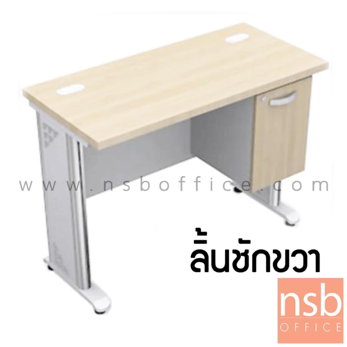 โต๊ะทำงาน 1 ลิ้นชักข้าง รุ่น Hewitt (ฮิววิต) ขนาด 100W*75H cm.  ขาเหล็ก