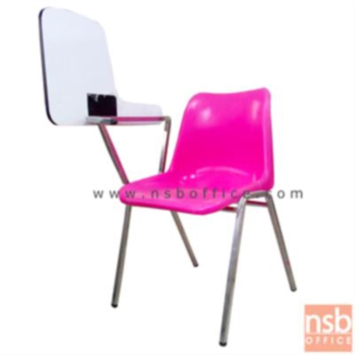 เก้าอี้เลคเชอร์เฟรมโพลี่ รุ่น C8-960 ขาเหล็กชุบโครเมี่ยม