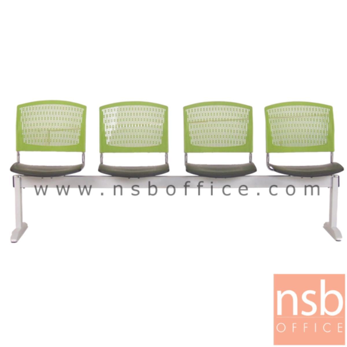 เก้าอี้นั่งคอยเฟรมโพลี่ รุ่น MS-022 2 ,3 ,4 ที่นั่ง ขนาด 103W ,160W ,217.5W cm. ขาเหล็ก