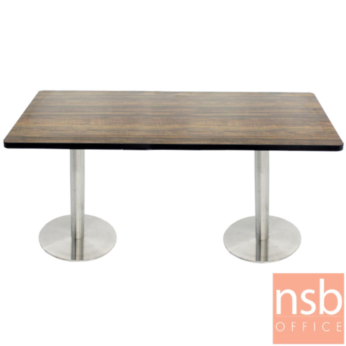 A14A205:โต๊ะหน้าเมลามีน   ขนาด 160W ,180W cm.  ขาสแตนเลสฐานกลมแบน