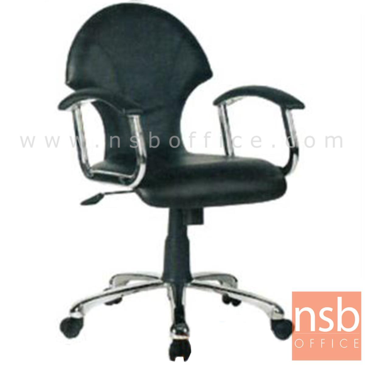 B03A316:เก้าอี้สำนักงาน รุ่น Brianne (ไบรแอนน์)   โช๊คแก๊ส มีก้อนโยก ขาเหล็กชุบโครเมี่ยม