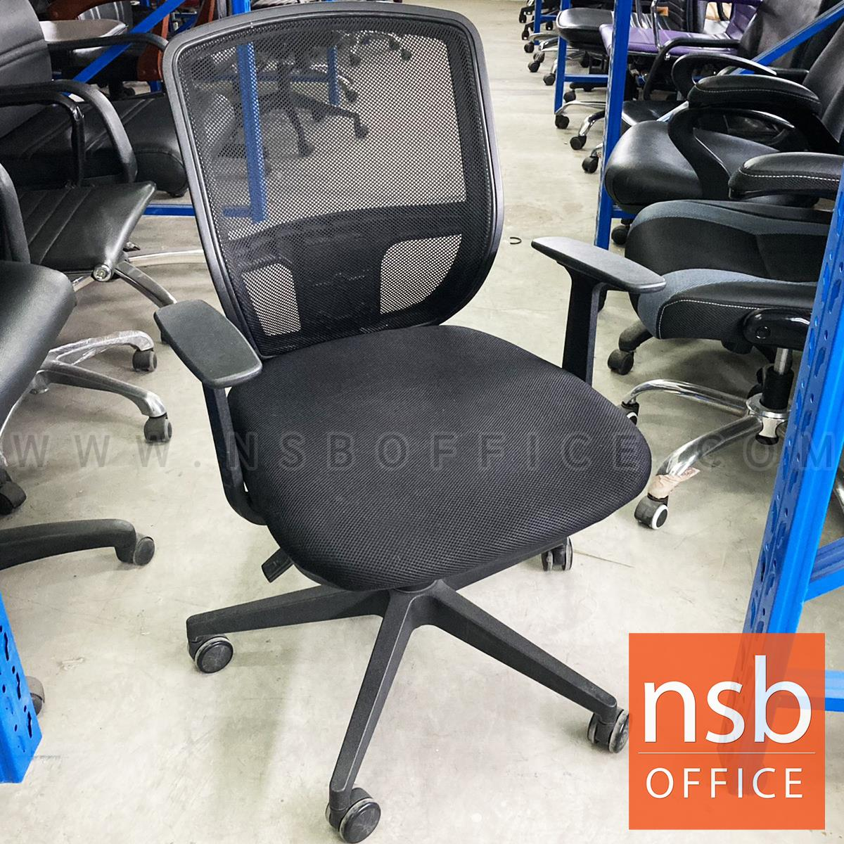 L02A367:เก้าอี้สำนักงานหลังเน็ต   โช๊คแก๊ส มีก้อนโยก ลูกล้อพียู