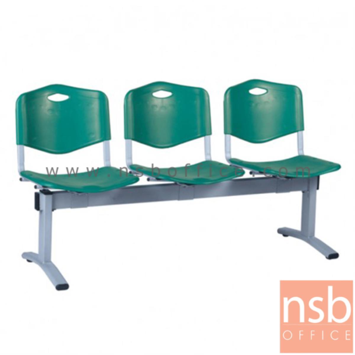 B06A070:เก้าอี้นั่งคอยเฟรมโพลี่ รุ่น B908 2 ,3 ,4 ที่นั่ง ขนาด 99W ,152W ,205W cm. ขาเหล็ก