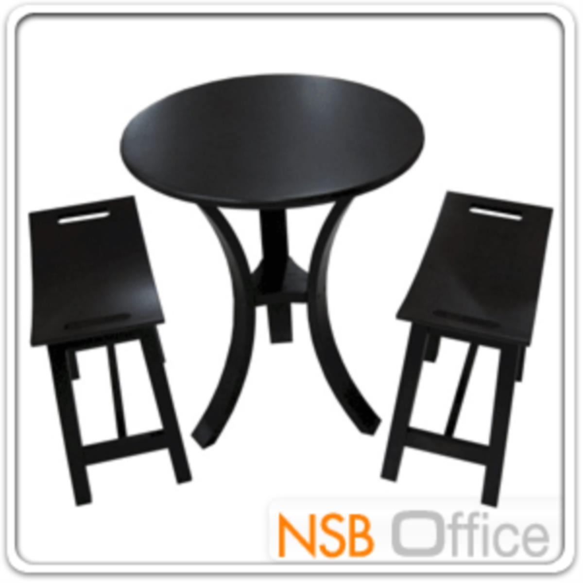 ชุดโต๊ะรับประทานอาหารหน้าไม้ยาง 2 ที่นั่ง รุ่น Getsunova (เก็ตสึโนวา) ขนาด 60Di cm.  พร้อมเก้าอี้